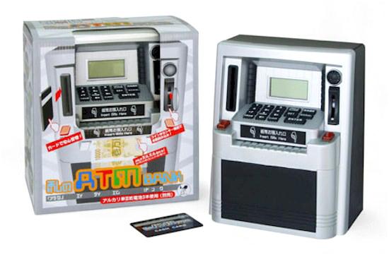 新型ATM貯金箱