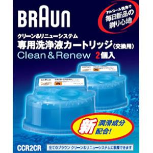 ブラウン洗浄液CCR2CR