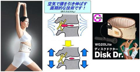 腰椎牽引器