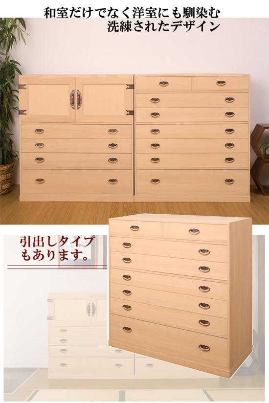 総桐衣裳タンス盆タイプ
