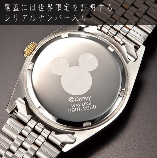ミッキー腕時計シリアルナンバー