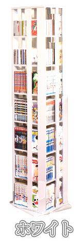 回転式コミック本棚シルバー