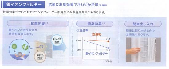 冷房専用エアコン