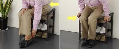 膝の負担を軽減