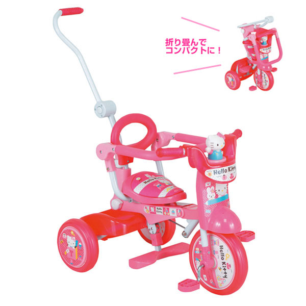 【折りたたみ三輪車 ハローキティオールインワンSII】イメージ画像