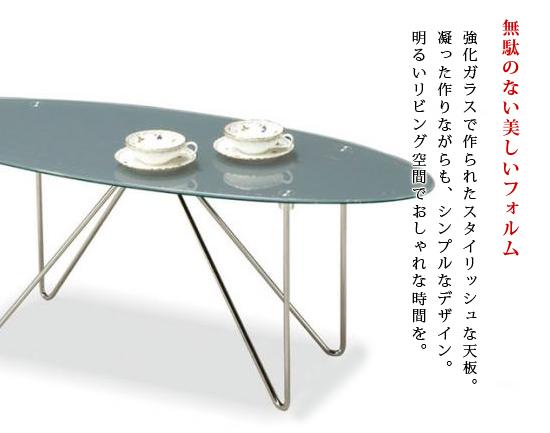 ローテーブル[スタイリッシュでオシャレな強化ガラス] の説明画像