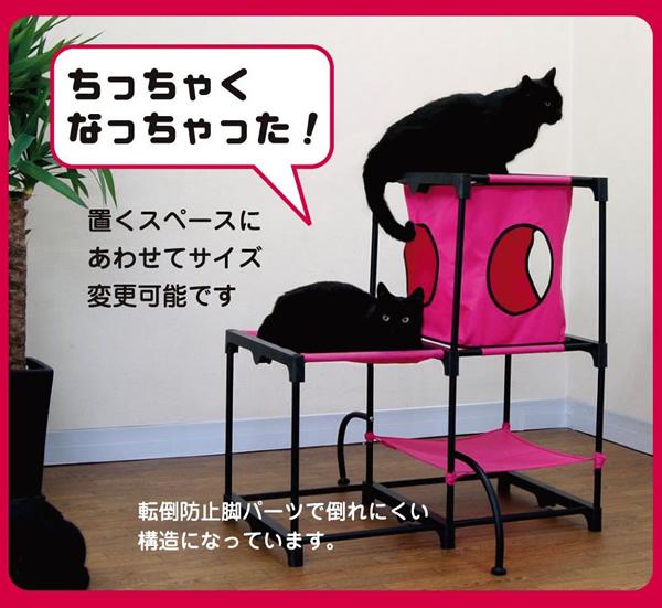 猫タワー(キャットタワー)【サイズ可変式・お手入れカンタン】キャットジム CIT-01イメージ画像