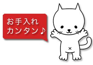 猫タワー(キャットタワー)【サイズ可変式・お手入れカンタン】キャットジム CIT-01 イメージ画像