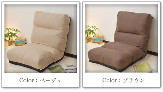 クッション座椅子[重さ7.5kg 極厚28cm 超ふっくらボリュームで最高の座り心地]