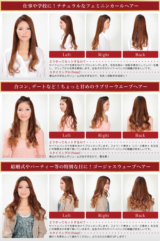 電動巻きヘアーアイロン hairiron001