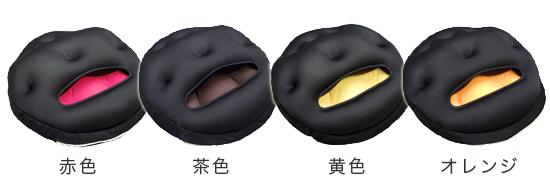 cubeads ペチカ【正規品 ホット足入れ・エコ足温器】