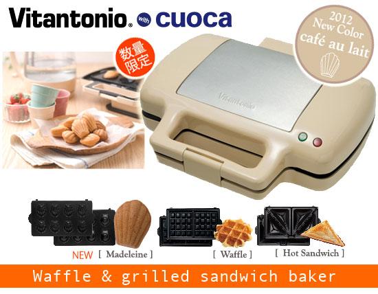 Vitantonio ワッフル&ホットサンドベーカー 2012 VWH-4400-C