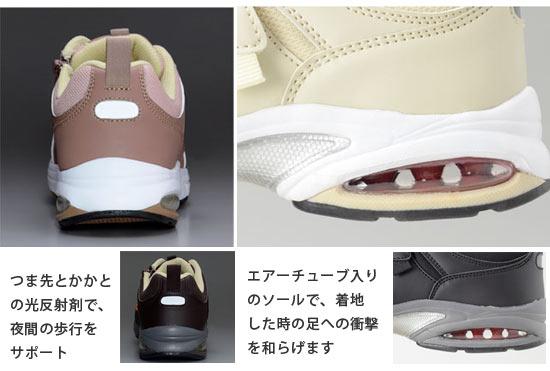 婦人用 運動靴[ レディース・女性用 2足セット]