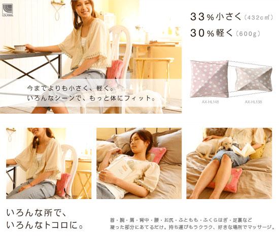 アテックス ルルド マッサージクッションSサイズ ATEX Massage CUSHION-S AX-HL138 [小型サイズ]