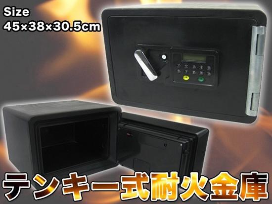 �Ïؔԍ��e���L�[���ω��� SBF-30LCD[�ƒ�p���ɁE�d�q���Ɂ@�h�Ƃ�]