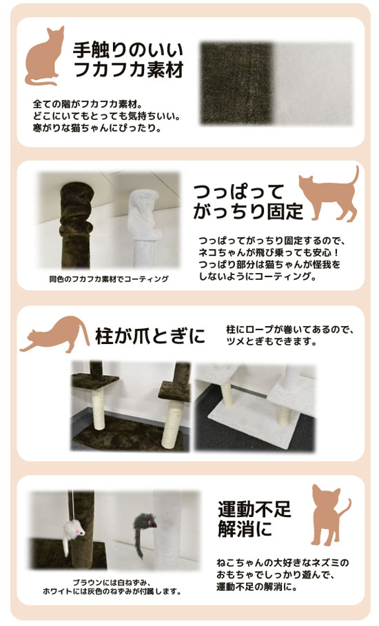 �l�R�^���[�m�˂�����L���b�g�^���[ CAT TOWER KH125 �L�̉^�� �V�� �܂Ƃ��t���n�L�^���[