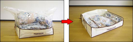 掛け布団2枚が入る布団圧縮袋